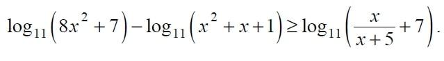 Решите неравенство log11(8x^2+7)-log11(x^2+x+1)>=log11(x/(x+5)+7)