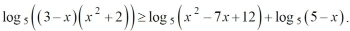 Решите неравенство log5 ((3-x)(x^2+2))=log5 (x^2-7x+12)+log5 (5-x)