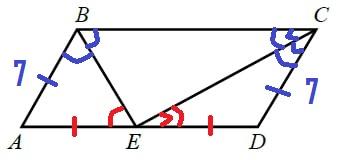 Решение №682 Точка пересечения биссектрис двух углов параллелограмма, прилежащих к одной стороне ...
