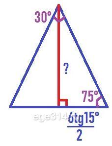 Найдите расстояние от центра основания пирамиды
