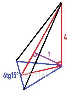 Сторона основания правильной двенадцатиугольной пирамиды