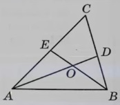 В треугольнике АВС угол С равен 46º, АD и ВЕ –биссектрисы