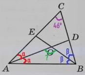 В треугольнике АВС угол С равен 46º, АD и ВЕбиссектрисы
