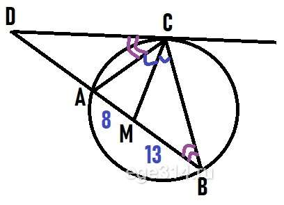 Биссектриса СМ треугольника АВС делит сторону АВ на отрезки АМ = 8 и МВ = 13