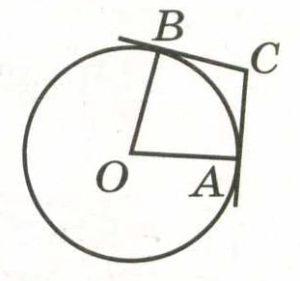 Через концы А и В дуги окружности с центром О проведены касательные СА и СВ.