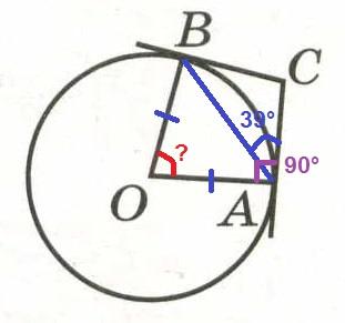 Решение №1000 Через концы А и В дуги окружности с центром О проведены касательные СА и СВ. Угол САВ равен 39°.