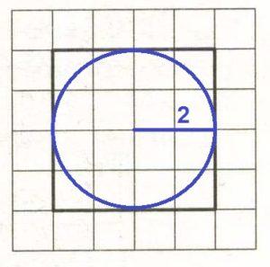 Решение №996 На клетчатой бумаге с размером клетки 1 х 1 изображён квадрат.