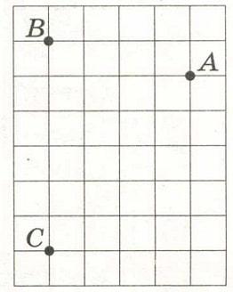 На клетчатой бумаге с размером клетки 1 х 1 отмечены три точки