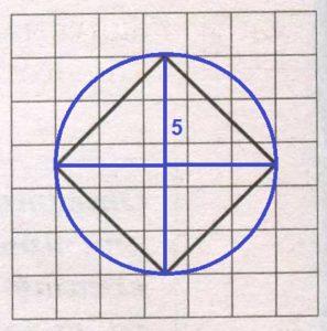 Решение №985 На клетчатой бумаге с размером клетки 1х1 изображён квадрат.