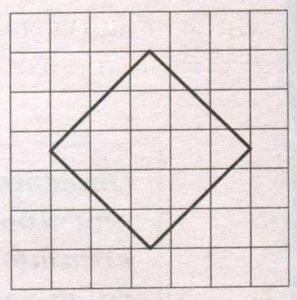 Найдите радиус описанной около него окружности.