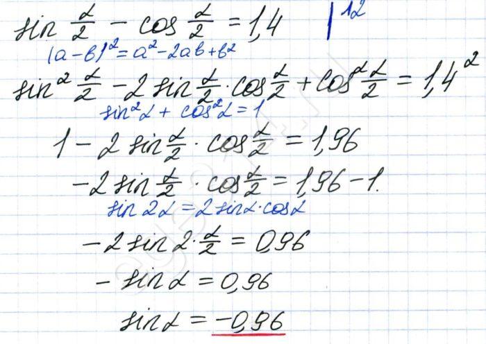 Найдите sin α, если sinα2 – cosα2=1,4