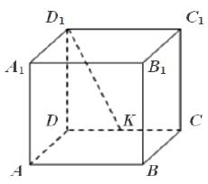 Ребро куба равно ABCDA1B1C1D1 равно 2√5.