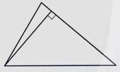 Сторона треугольника равна 29, а высота, проведённая к этой стороне, равна 12.