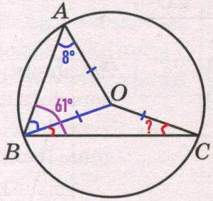 Решение №892 Точка О - центр окружности, на которой лежат точки А, В и С.