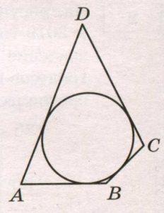 В четырёхугольник ABCD вписана окружность, АВ = 13, СD = 18.