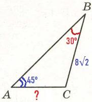 Решение №900 В треугольнике АВС угол А равен 45°, угол В равен 30° ...