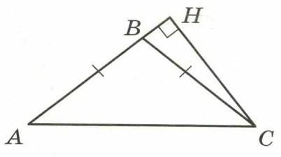 Решение №950 В треугольнике АВС высота СН равна 6, АВ = ВС, АС = 8.