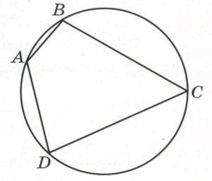 Четырёхугольник АВСD вписан в окружность.