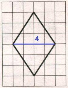 Решение №1107 На клетчатой бумаге с размером клетки 1 х 1 изображён ромб.