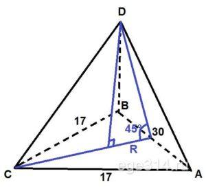 Найдите объём треугольной пирамиды DABC, если AB = 30