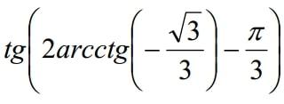 Найдите значение выражения tg(2arcctg(-√3/3) - pi/3)