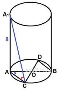 Радиус основания цилиндра равен 5, а высота равна 8.