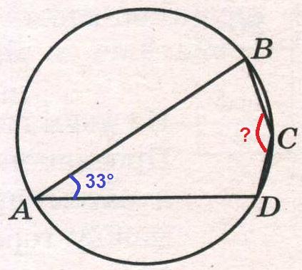 Решение №1106 Угол А четырёхугольника АВСD, вписанного в окружность, равен 33°.