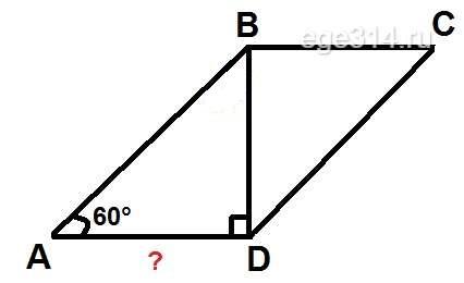 Решение №1062 В параллелограмме ABCD диагональ BD перпендикулярна AD, а угол A равен 60º.