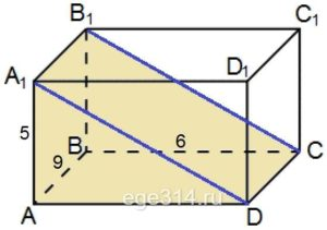 В прямоугольном параллелепипеде АВСDА1В1C1D1 известно, что АВ = 9' ВС = 6' АА1 = 5.