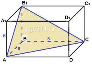 В прямоугольном параллелепипеде АВСDА1В1С1D1 известно, что АВ = 9, ВС = 8' АА1 = 6.