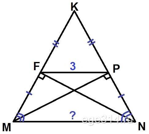 В равнобедренном треугольник MNK