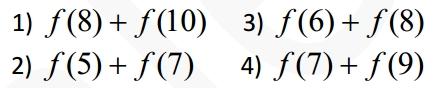 Решение №1060 На рисунке изображен график функции y = f′(x), где f′(x) производная функции y = f(x) ...