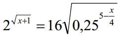 Если уравнение имеет несколько корней, то в ответе укажите меньший из корней.