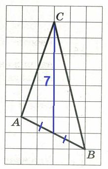 Решение №1176 На клетчатой бумаге с размером клетки 1 x 1 изображён треугольник АВС.