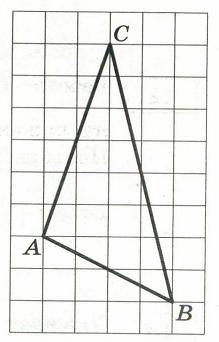 На клетчатой бумаге с размером клетки 1 x 1 изображён треугольник АВС.