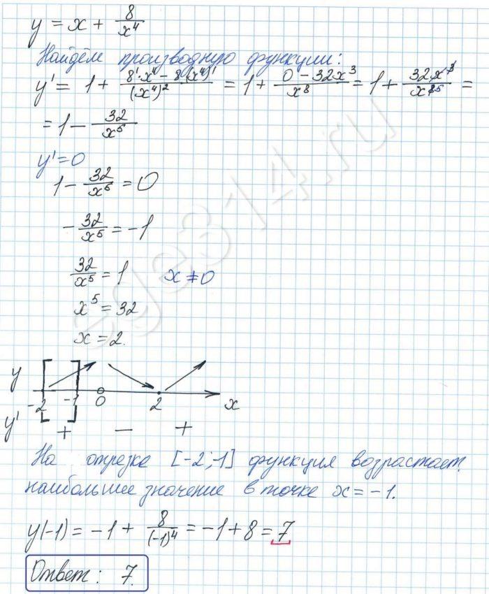 Найдите наибольшее значение функции у = х + 8/х^4 на отрезке [–2; –1]