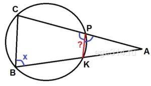 Решение №1128 Окружность пересекает стороны АВ и АС треугольника АВС в точках К и Р ...