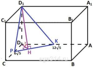 Основанием прямой призмы ABCDA1B1C1D1 является прямоугольник ABCD, стороны которого равны 6√5 и 12√5.