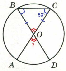 Отрезки АС и ВD – диаметры окружности с центром O. Угол АСВ равен 53°. Найдите угол АОD. Ответ дайте в градусах.