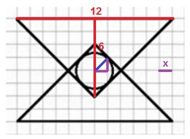 Решение №1116 Площадь каждого большого треугольника на рисунке составляет 594.
