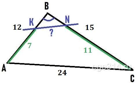 Прямая пересекает стороны АВ и ВС треугольника АВС в точках К и N соответственно.