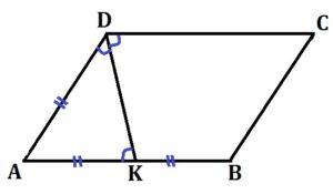 Сторона АВ параллелограмма АВСD вдвое больше стороны АD.