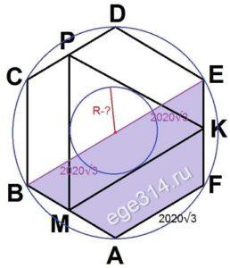Сторона правильного шестиугольника ABCDEF равна 2020√3.
