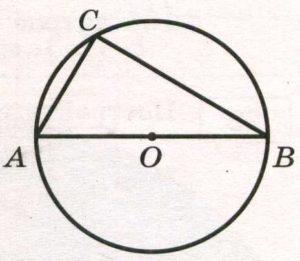 Центр окружности, описанной около треугольника АВС, лежит на стороне АВ.