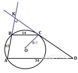 В трапеции АВСD основания АD и ВС равны соответственно 34 и 14, а сумма углов при основании АD равна 90°.