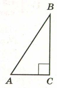 В треугольнике АВС угол С равен 90°' АС = 14' АВ = 20. Найдите sin В.