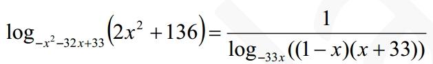 а) Решите уравнение log-x^2-32x+33 (2x^2+136)=1/log-33x ((1-x)(x+33))