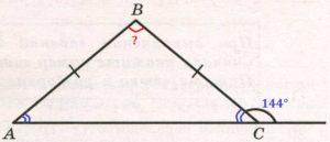 В равнобедренном треугольнике АВС с основанием АС внешний угол при вершине С равен 144°.