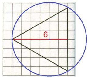 На клетчатой бумаге с размером клетки 1х1 изображён равносторонний треугольник.
