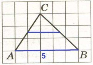 На клетчатой бумаге с размером клетки 1х1 изображён треугольник АВС.